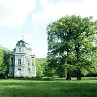Bellvedere an der Spree mit Alteichen. © A. von Lührte